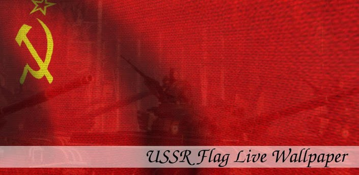 ... Flag Live Wallpaper/Флаг СССР Live Wallpaper - PSPx форум: www.pspx.ru/forum/showthread.php?t=97985